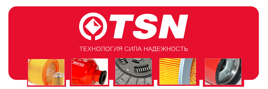 Цитрон TSN TruckAutoPart